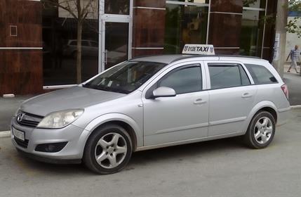 Taxi Mirko Mladenovac